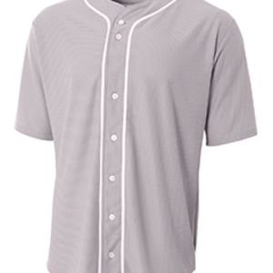 Youth Short Sleeve Full Button Baseball Jersey Thumbnail